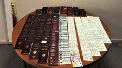 «Ελ.Βενιζέλος»: Σύλληψη 49χρονης με εκατοντάδες διαβατήρια και ταυτότητες