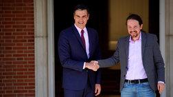 Ισπανία: O Iγκλέσιας ελπίζει ακόμη σε συμφωνία με τον Σάντσεθ