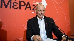 Βαρουφάκης: Ελπίζω ο κ. Σταϊκούρας να ηχογράφησε το Eurogroup
