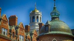 Το Harvard παραδέχεται ότι αποδέχθηκε δωρεές του Τζέφρι Έπσταϊν