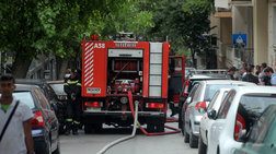 Μια γυναίκα νεκρή μετά απο πυρκαγιά σε νεοκλασικό στο Κολωνάκι