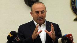 Τσαβούσογλου: Η Τουρκία δεν είναι μόνη της στην Αν. Μεσόγειο