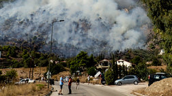 Xωρίς ενεργό μέτωπο η φωτιά στο Λουτράκι