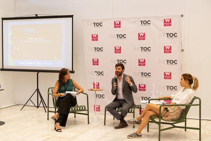 (Από δεξιά) Σταματία Δημητρακοπούλου, Νικόλας Γιατρομανωλάκης, Κατερίνα Λυμπεροπούλου