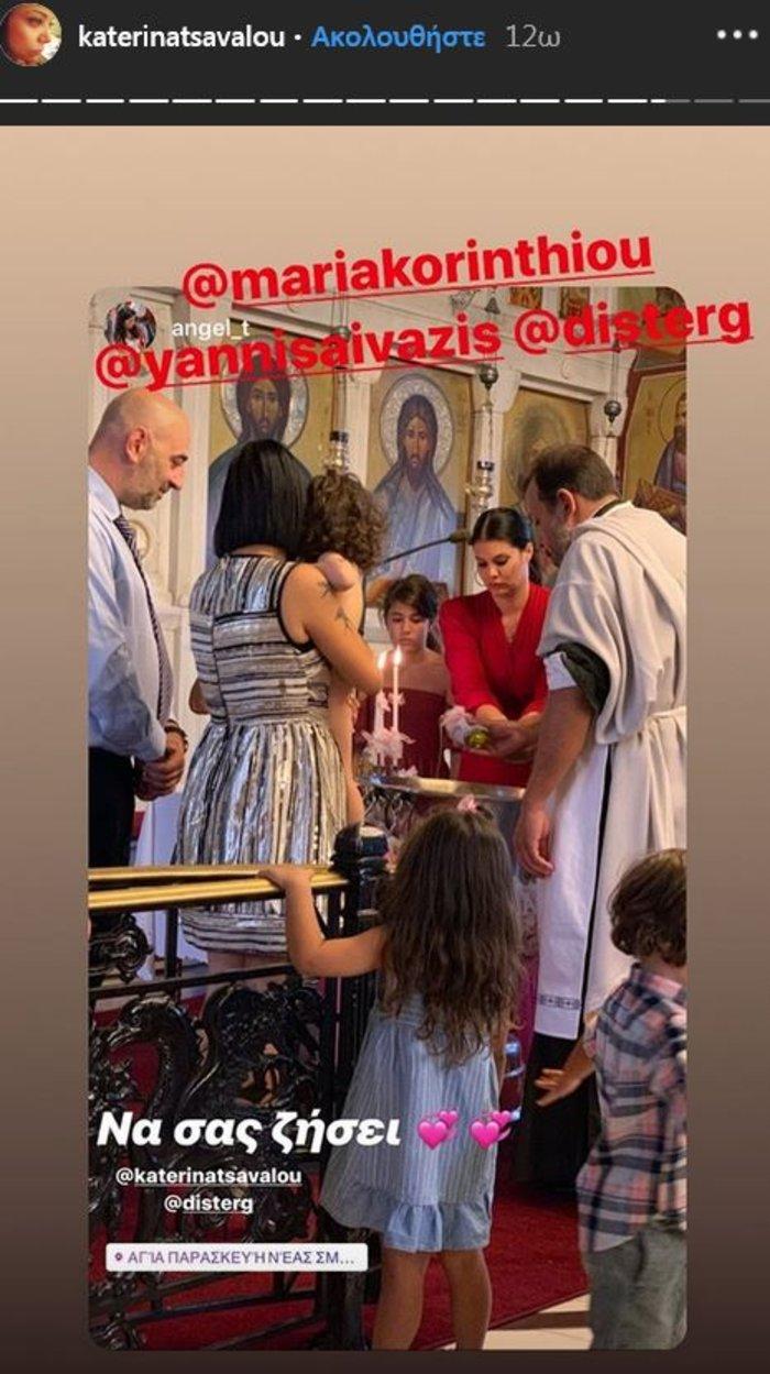 Η Κατερίνα Τσάβαλου βάφτισε την κόρη της με νονούς Αϊβάζη - Κορινθίου[φωτο] - εικόνα 2