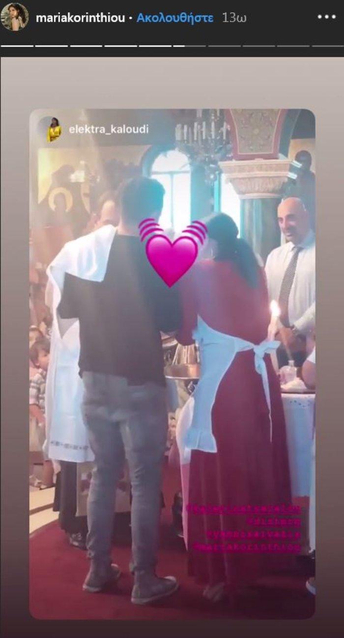 Η Κατερίνα Τσάβαλου βάφτισε την κόρη της με νονούς Αϊβάζη - Κορινθίου[φωτο] - εικόνα 5