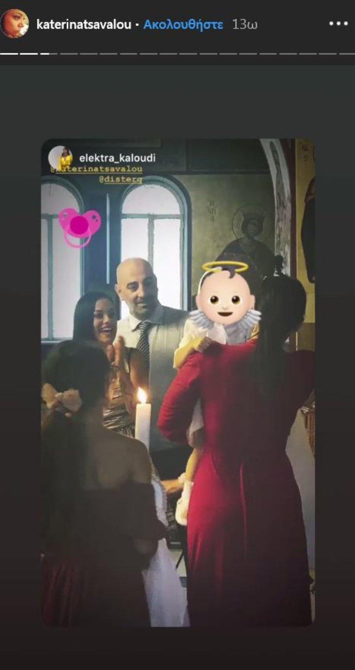 Η Κατερίνα Τσάβαλου βάφτισε την κόρη της με νονούς Αϊβάζη - Κορινθίου[φωτο] - εικόνα 9