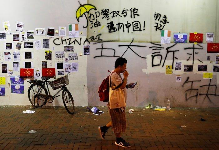 Χονγκ Κονγκ: Οι εκατό μέρες κινητοποίησης & η εφευρετικότητα - εικόνα 6