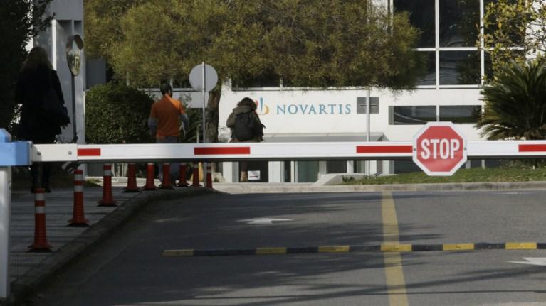 Έφτασε στη Βουλή η δικογραφία για την υπόθεση Novartis