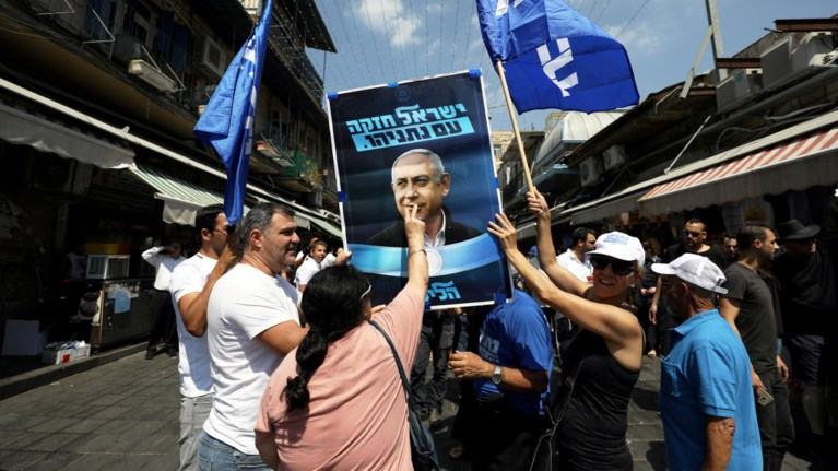 Κρας τεστ για τον Νετανιάχου οι βουλευτικές εκλογές στο Ισραήλ
