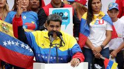 Συμφωνίες Μαδούρο - αντιπολίτευσης χωρίς τον Γκουαϊδό