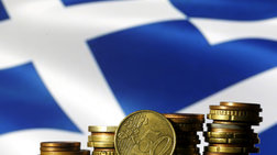 Handelsblatt: Η Αθήνα επιταχύνει τώρα τις ιδιωτικοποιήσεις