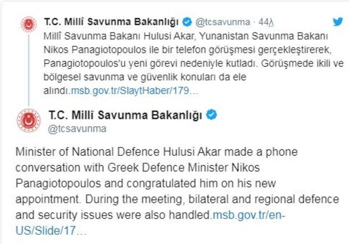 Διμερή και περιφερειακά θέματα συζήτησαν Ακάρ - Παναγιωτόπουλος