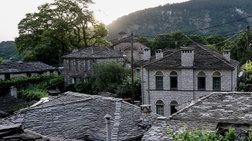 Τα Ζαγοροχώρια στον κατάλογο των πολιτιστικών τοπίων της UNESCO