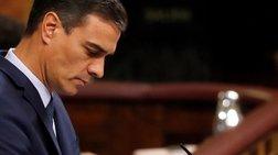 Εκλογές στις 10 Νοεμβρίου στην Ισπανία μετά το αδιέξοδο