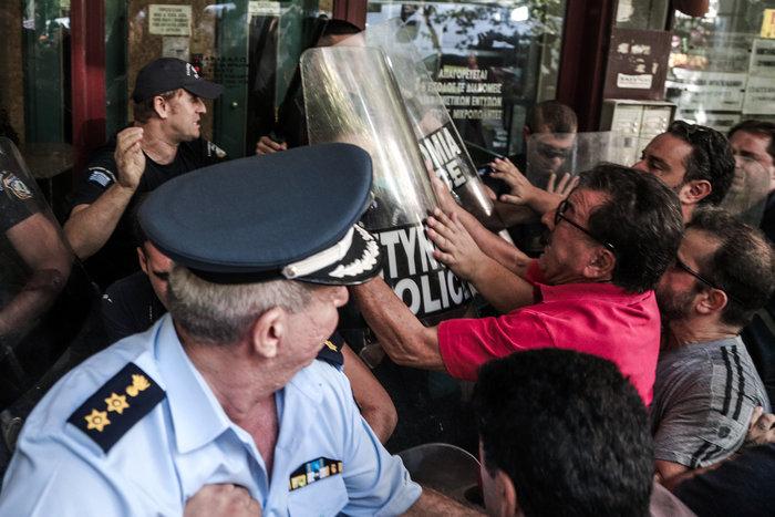 Ακυρώθηκε πλειστηριασμός α' κατοικίας πυρόπληκτων - παρέμβαση Άδωνι - εικόνα 3