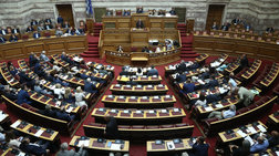 Ξεκινά η διαδικασία αναθεώρησης του Συντάγματος στη Βουλή