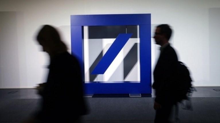 i-ekt-eksetazei-na-anoiksei-episimi-ereuna-se-baros-tis-deutsche-bank