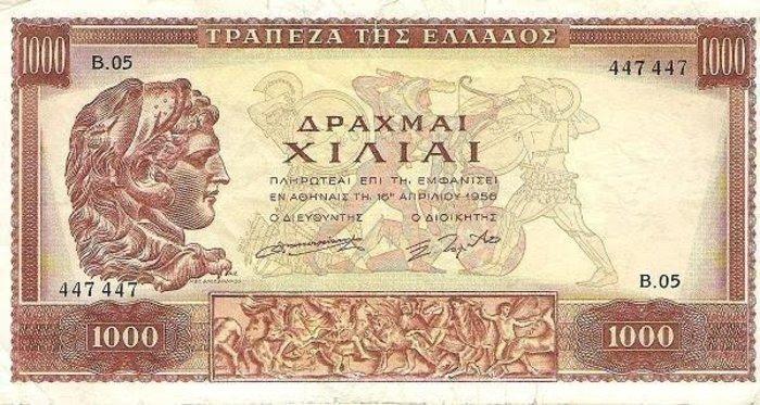 Ξενοφών Ζολώτας: Ο Καθηγητής και η Τράπεζα της Ελλάδος στη Σάμο