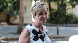 Γεροβασίλη: «Αντιπερισπασμός η προανακριτική, εκτεθειμένος ο Μητσοτάκης»