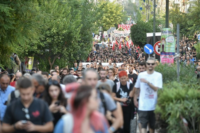 Πορεία στο Κερατσίνι για τα 6 χρόνια από την δολοφονία Φύσσα - εικόνα 5