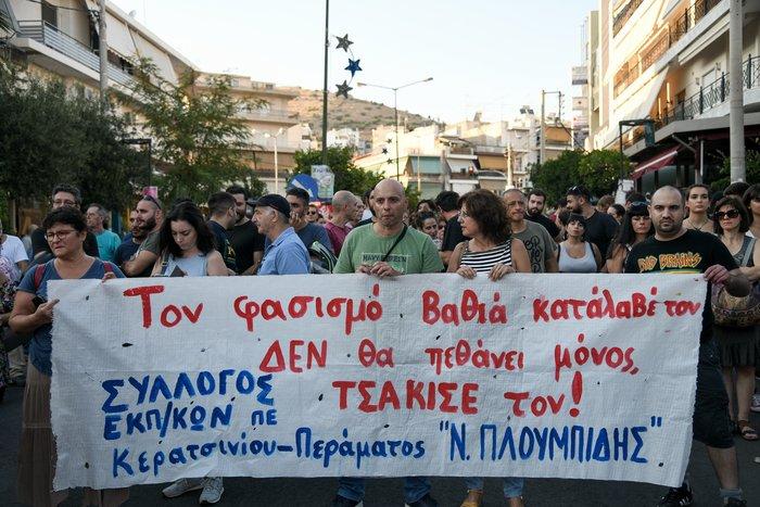 Πορεία στο Κερατσίνι για τα 6 χρόνια από την δολοφονία Φύσσα - εικόνα 10