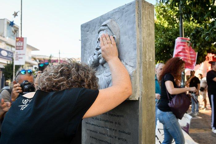 Πορεία στο Κερατσίνι για τα 6 χρόνια από την δολοφονία Φύσσα - εικόνα 2