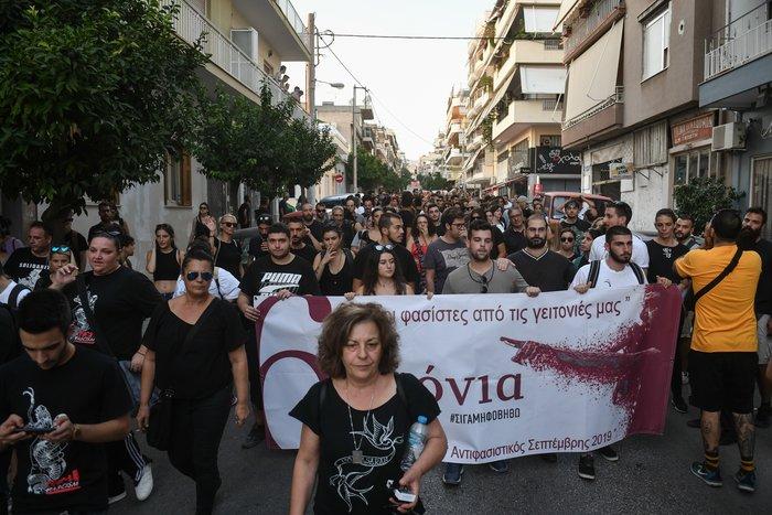 Πορεία στο Κερατσίνι για τα 6 χρόνια από την δολοφονία Φύσσα - εικόνα 6