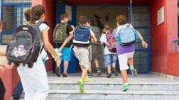 ΔΟΕ: Λιγότερα τα κενά στην πρωτοβάθμια εκπαίδευση