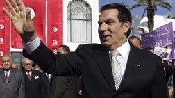 Πέθανε ο έκπτωτος πρόεδρος της Τυνησίας Μπεν Άλι, εξόριστος στη Σ. Αραβία