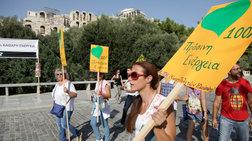 Δύο διαμαρτυρίες στην Αθήνα κατά της κλιματικής αλλαγής