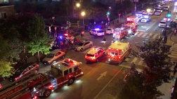 Πυρά στους δρόμους της Ουάσινγκτον: 1 νεκρός, 5 τραυματίες