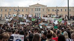 H Generation Next διαδηλώνει για το κλίμα σε όλο τον κόσμο