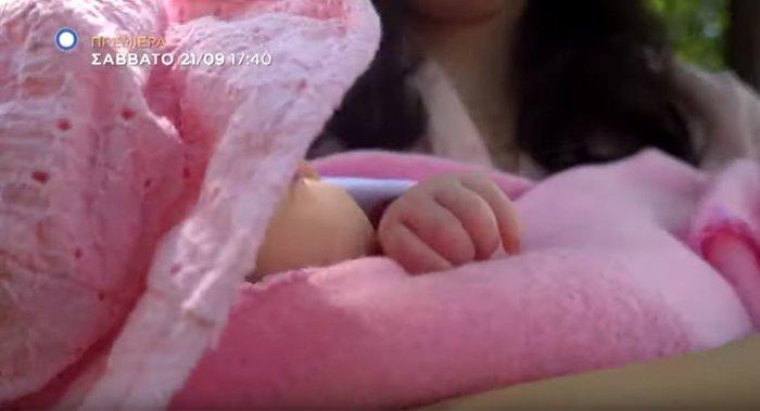 O Happy Father Ευτύχης Μπλέτσας, ταξιδεύει με την κόρη του για πρώτη φορά