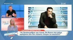 pisw-olotaxws-o-liagkas-meta-tis-apeiles-arnaoutoglou-an-eixe-ligo-mualo
