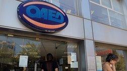 ΟΑΕΔ: Στους 888.089 οι εγγεγραμμένοι άνεργοι