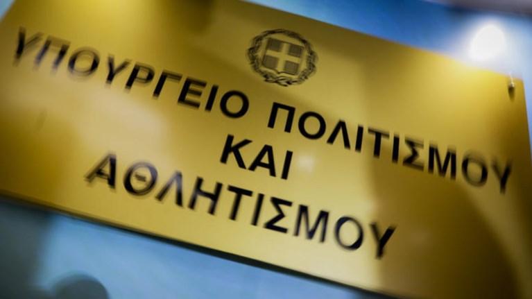 ΥΠΠΟΑ: Γιατί ο ΣΥΡΙΖΑ τώρα κόπτεται για τον ΟΠΙ;