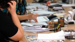 ΑΠΘ: Τα 40 βήματα της γραφειοκρατίας - Πόσο κοστίζουν;