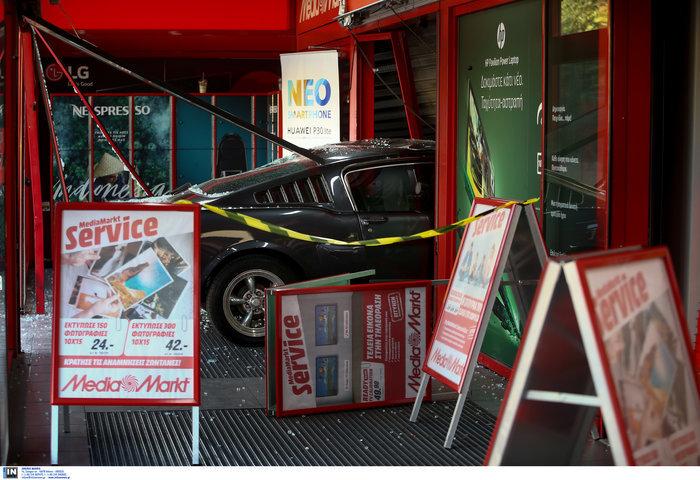 Νέα περιστατικά: Μπούκαραν με κλεμμένα αυτοκίνητα σε εταιρίες - εικόνα 2