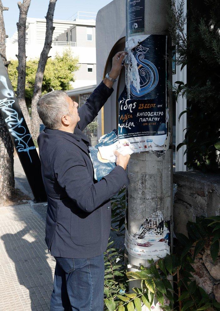 Αττική: Ξεκίνησε το ξήλωμα παράνομων διαφημιστικών πινακίδων