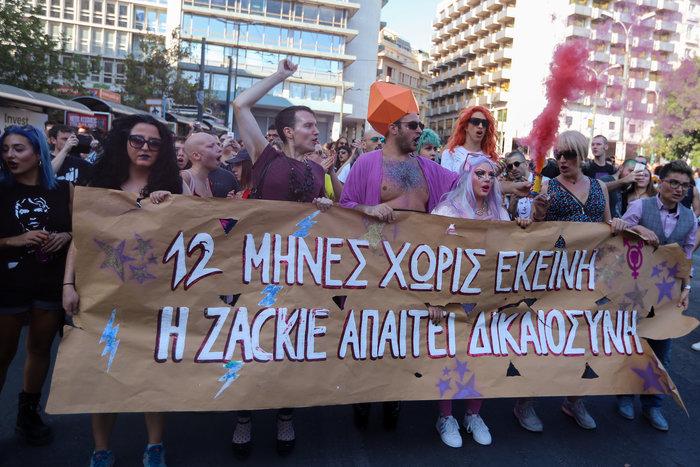 Ολοκληρώθηκε η πορεία στη μνήμη του Ζακ Κωστόπουλου (φωτό)