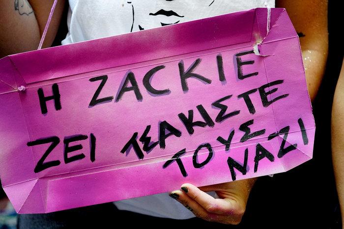 Ολοκληρώθηκε η πορεία στη μνήμη του Ζακ Κωστόπουλου (φωτό) - εικόνα 2