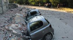 dekades-traumaties-apo-tous-seismous-stin-albania