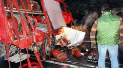 Δύο σοβαρά τραυματίες από ανατροπή πυροσβεστικού οχήματος στη Νέα Μάκρη