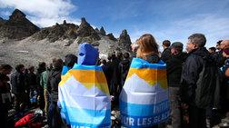 Oι Ελβετοί «κήδεψαν» τον πιο γνωστό παγετώνα τους