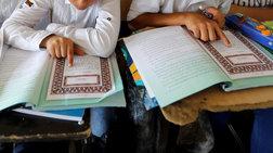 Το Ιράκ απαγορεύει σε παιδιά πρώην τζιχαντιστών να πάνε σχολείο