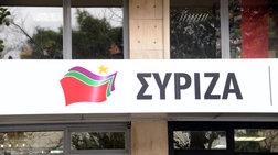 ΣΥΡΙΖΑ: Στρατηγική προτεραιότητα EUROPOL η καταπολέμηση εγκλημάτων σε κλίμα