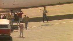 Ελεύθερος ο Λιβανέζος - Δεν είναι ο αεροπειρατής της TWA
