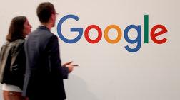 """Η Google κέρδισε τη νομική μάχη για το """"δικαίωμα στη λήθη"""""""
