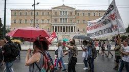 Ολοκληρώθηκαν οι διαδηλώσεις σε Αθήνα και Θεσσαλονίκη